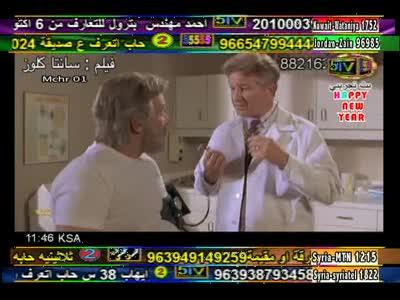���� ���� TV Movies Eutelsat 7 West A