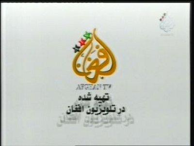 ����// Afghan TV //���� �����//Hotbird 9, 13�E