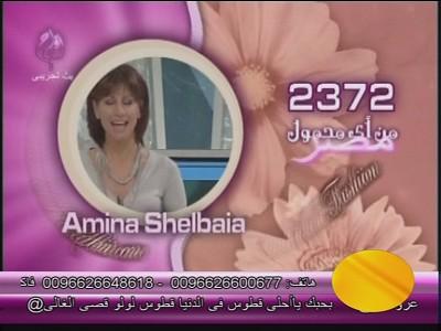 ���� ���� Afrah TV //���� ���� ����� //���� ���
