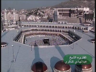 جديد القمر عرب سات  قناة الحرمين الدينية Al Haramien