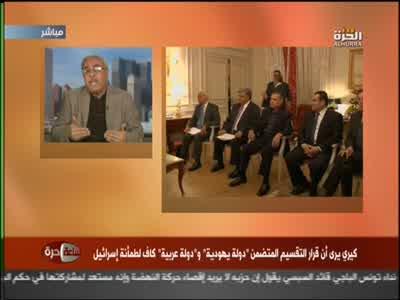 ���� ���� ����� Badr-4/5/6 @ 26� East - ���� Al Hurra Iraq- ���� Al Hurra