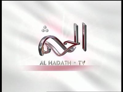 ���� //Alwan TV //����� Al Hadath //������ ���� ��� ����