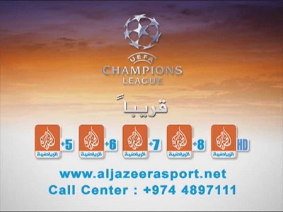 Jazeera Sport (Atlantic Bird