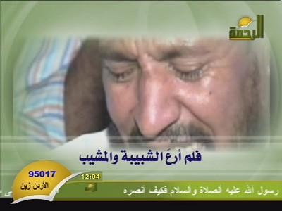Al Rahma TV ���� ������ ���