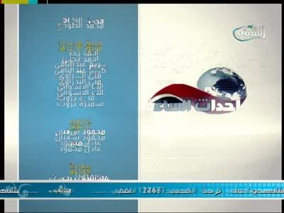 ���� //Al Shabab TV //���� ����� //����� ���