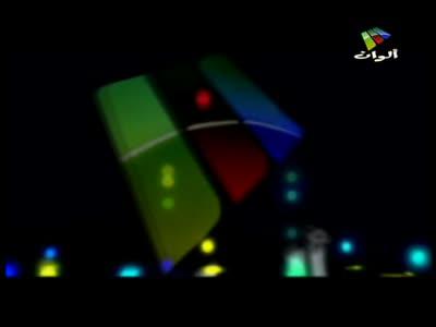 قناة //Alwan TV //وقناة Al Hadath //يعودان للبث مرة اخرى