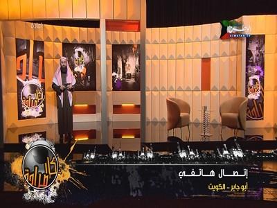 ���� ����� Badr-4/5/6 @ 26� East - ����  Alwatan TV � ���� ���� � �����