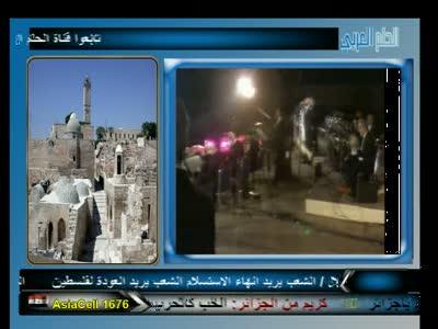 قنوات اوقفت البث بتاريخ / 10/1/2012 arabiandream.jpg