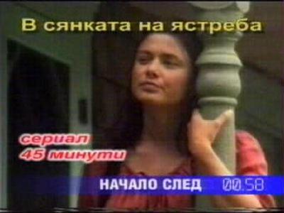 ���� ����� Hellas Sat 2 @ 39� East - ����� (�������) ��� ����� ����� � ��� �������
