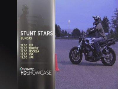 ���� ������� //Discovery HD Showcase //���� ����� //Eurobird 9A