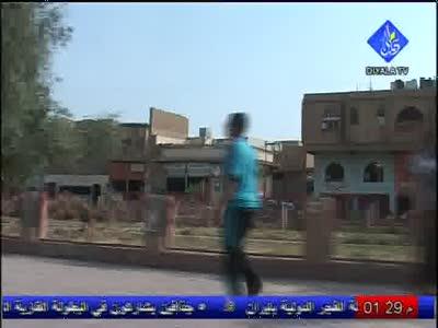 قناةDiyala TV اوقفت البث على القمرAtlantic Bird 7, 7°W