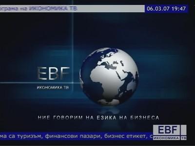 جديد Eutelsat Sesat (16E)