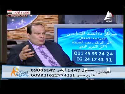 ���� ��� ����� Eutelsat 3C @ 3.1� East-���� ���� ���� Almasirah TV-��� ������ �� ����