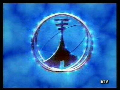 ETV Ethiopia ����� ��� ���6