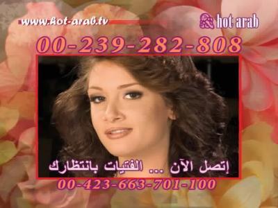 tv Arab sex girls