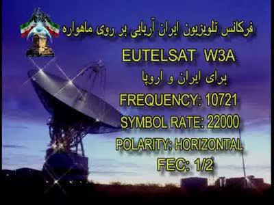 ���� ����� //���� ����� //Eutelsat W3A (7.0�E)