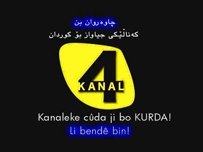 ���� Kanal 4 Kurdish ����� ���� ���� �����Atlantic Bird 1