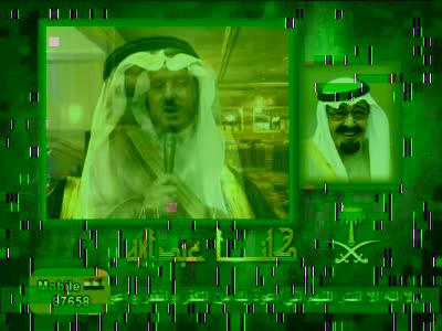 ����// Kalemeh TV //����� ���� ���� �����//Atlantic Bird 4A, 7�W
