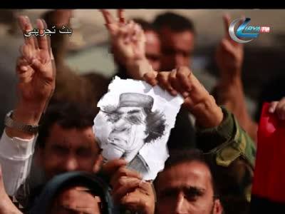 ���� //���� ����� //Atlantic Bird 3,5 W//Libya TV
