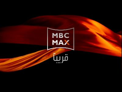���� ����� MBC , ���� �������� ��� ��� ����� ��� Badr 4 26.0 E // ����� MBC