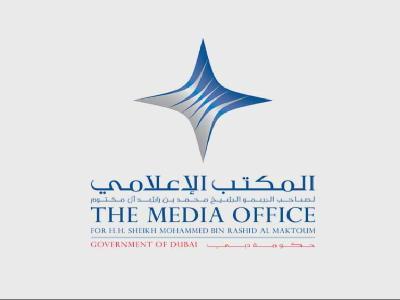 ���� //The Media Office //����� ��� //���� ����� //Hellas Sat 2 39.0�E