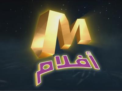 قناة ميلودي افلام