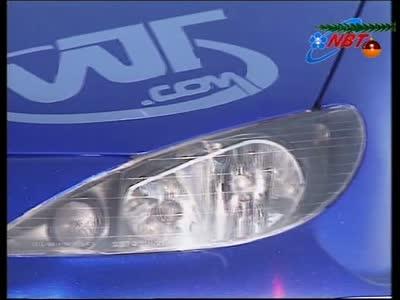 ���� ����� Intelsat 12 (IS-12) @ 45� East -���� NBT- ��������� - ���� ����� (�����)