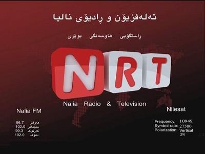 قناة //NRT - Nalia Radio Television //اوقفت البث