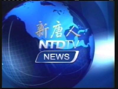 ���� ��� Eurobird 9A , 9E //���� NTD TV