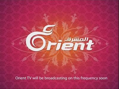 قناة Orient TV علي قمر Atlantic Bird 7 7 W