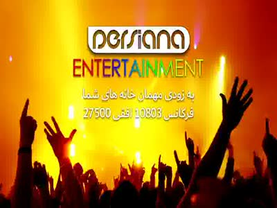 Persiana Entertainment