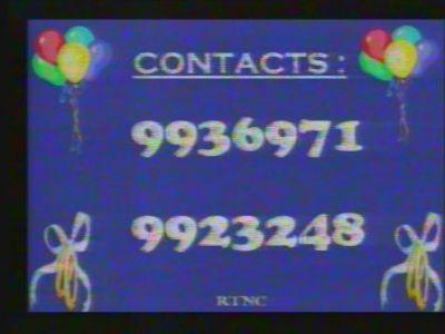 ����� ����� RTNC , TVS 1 , Tele 50 ���� ����� ��� ����� Rascom QAF 1R, 3�E