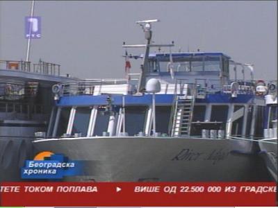 ����������� ��� ��� Hellas Sat 39�E //���� RTS 1 Serbia