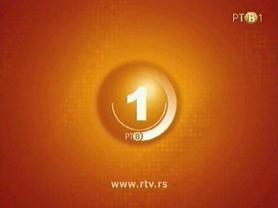 تردد قناة : جـــــــديد على قمر Hellas Sat 39°E , تردد قناة RTV 1 Vojvodina
