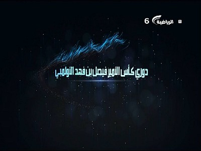 ���� ����� Badr-4/5/6 @ 26� East - ���� Manoto - ���� Ashorooq TV - Saudi Sport 1HD/2/3/4/5/6