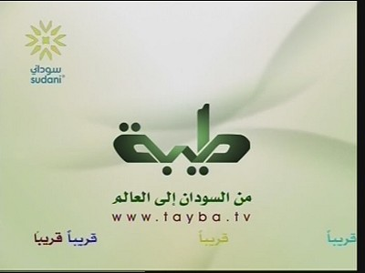 ���� Tayba TV ��������� ���� ����� Arabsat 2B 20.0�E