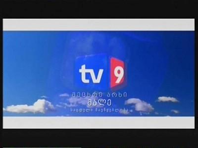 ���� ���� ����� //T�rksat 2A/3A @ 42� East- ���� TRT 1 HD- ���� TV 9 Georgia