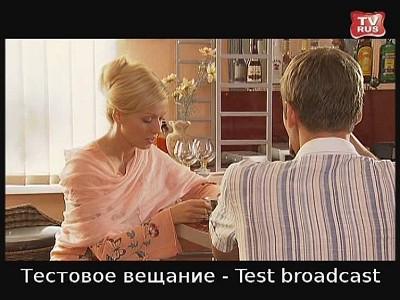 تردد قناة  TV Rus مدار القمر  هوت بيرد