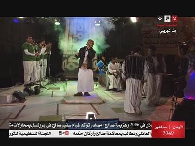 ���� //���� ����� //Yemen Shbab //���� ������ ���